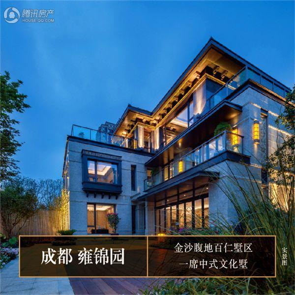 蓝光雍锦里a3海报