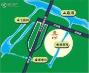 天章水岸国际・和园交通图