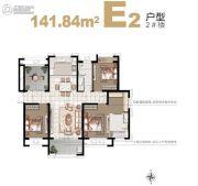 香榭一品3室2厅2卫141平方米户型图