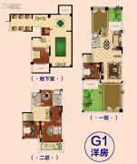 南昌恒大御景(原恒大帝景)4室2厅3卫169平方米户型图