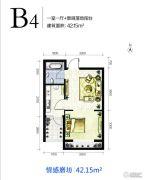 高远时光城1室1厅1卫42平方米户型图