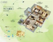 置信学府杏林3室2厅1卫90平方米户型图