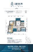 天润・御海湾2室2厅1卫0平方米户型图