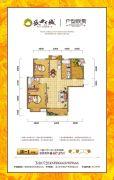 盛世东城2室2厅2卫107平方米户型图