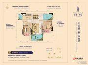 滨水天悦2室2厅1卫89平方米户型图