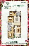 林荫春天3室2厅2卫111平方米户型图