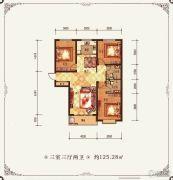 金鱼家园3室3厅2卫125平方米户型图