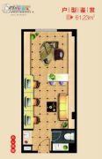 武汉自贸城1室1厅0卫61平方米户型图