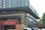 三桥国际汽配欢乐港实景图