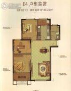 兰州・大名城3室2厅1卫100平方米户型图