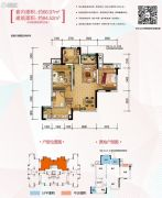 金科天宸2室2厅1卫66平方米户型图