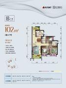 时代倾城3室2厅2卫102平方米户型图