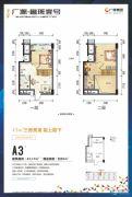 广源鲁班壹号0室0厅0卫43平方米户型图