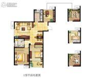 金海丽水湾3室2厅1卫0平方米户型图