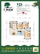 仁和家园3室2厅1卫104平方米户型图