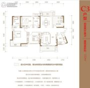 辉煌国际城二期4室2厅2卫132平方米户型图