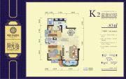 明康华庭阳光2室2厅1卫83平方米户型图