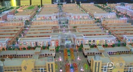 亿都国际商城