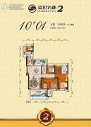 盛世名都5室2厅4卫230平方米户型图
