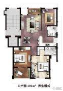 楠溪・云岚3室2厅2卫101平方米户型图