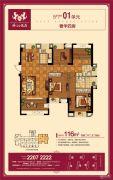 博仕后悦府4室2厅2卫116平方米户型图