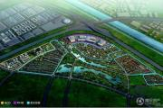 天津海航城规划图