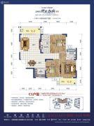 碧桂园城市花园3室2厅2卫130平方米户型图