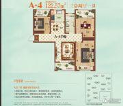 祝福红城3室2厅1卫122平方米户型图