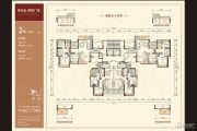 佳兆业・前海广场86--110平方米户型图