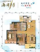 海湾1号3室2厅1卫87--89平方米户型图