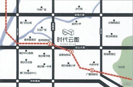 时代云图(广州)