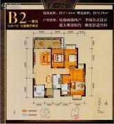 万瑞华庭3室2厅2卫111平方米户型图