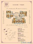 梅州富力城4室2厅2卫135平方米户型图