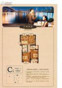 温州滨江国际广场2室2厅1卫90平方米户型图