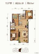 棠悦3室2厅1卫113平方米户型图