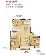 绿洲天逸城3室2厅2卫120--124平方米户型图