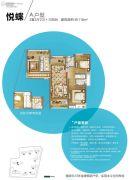 雅居乐国际3室2厅2卫118平方米户型图