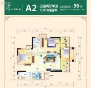 道轩・幸福公馆3室2厅1卫73平方米户型图