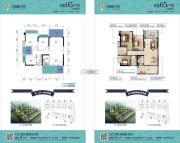 兆兴・碧瑞花园3室2厅1卫99平方米户型图