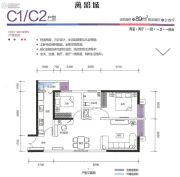 万彩城2室2厅1卫89平方米户型图