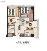 碧桂园深蓝国际2室2厅2卫0平方米户型图