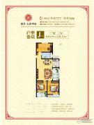 裕升・大唐华府3室2厅1卫119平方米户型图