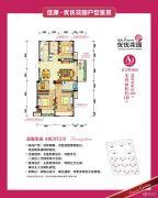 佳源优优花园4室2厅2卫109--125平方米户型图
