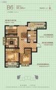 桦林彩�城2室2厅1卫96平方米户型图