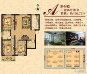 盛瑞华庭3室2厅2卫126平方米户型图