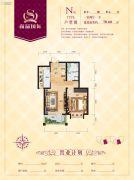 尚品国际1室2厅1卫70平方米户型图