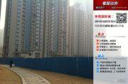 京贸国际城看图说房