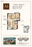 三盛托斯卡纳3期3室2厅2卫109平方米户型图