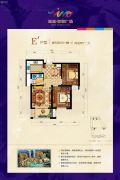 浙富・世贸广场2室2厅1卫98平方米户型图