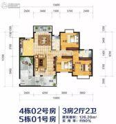 凤凰新城3室2厅2卫126平方米户型图